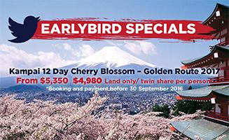 Earlybird-Spring